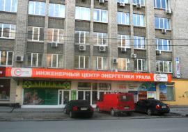 Свердловский актив «Россетей» задолжал сотрудникам 15 миллионов