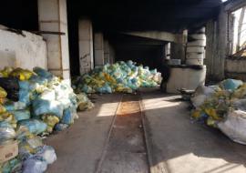 СКР возбудил уголовное дело по факту сжигания медицинских отходов в Кургане