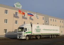 Жители Аргаяшского района пожаловались Текслеру на отходы предприятия «Здоровой фермы»