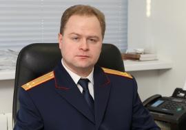 Главе свердловского СКР нашли замену