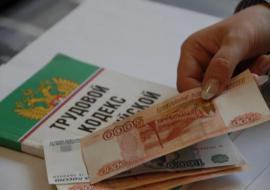 Челябинские предприятия задолжали работникам 89 миллионов зарплаты
