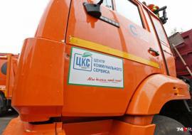 «Центр коммунального сервиса» отдал вывоз ТКО в Челябинске единственной компании