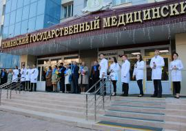 МЧС инициировало внеплановую проверку Тюменского медуниверситета