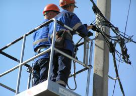 Свердловская РЭК установила сбытнадбавку для ОТЭК и «Нижнетагильской энергосбытовой компании»