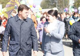 Куйвашев запланировал строительство стадиона в Серове