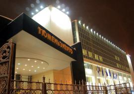 «Тюменьэнерго» заплатило «Россетям» 2 миллиарда