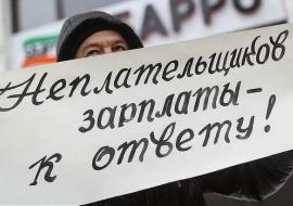 В Югре погасили долги по зарплатам на 533 миллиона