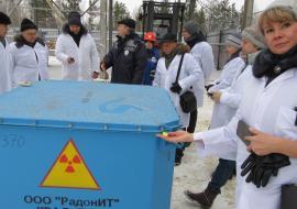 Общественники проконтролировали прием радиоактивных отходов в Новоуральске