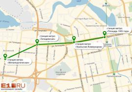 Высокинский назвал новый срок начала строительства метро в Екатеринбурге