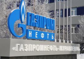 Ямальские нефтяники сэкономили 540 миллионов за счет энергосбережения