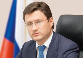 Новак оценил инновации «Газпромнефть-Хантоса»