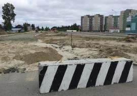 Новая дорога в столице ХМАО обойдется бюджету в 450 миллионов