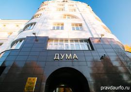 «Единая Россия» назвала кандидатов на довыборы в думу ХМАО