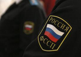 Приставы закрыли выезд за границу 20 тысячам свердловчан