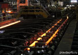 ПНТЗ инвестировал в экопроект 10 миллионов