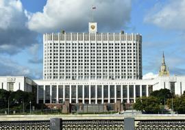 Правительство РФ направит в Курганскую область 30 миллиардов на социальные программы