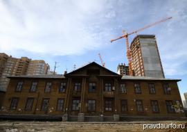 Переселение свердловчан из ветхого жилья оплатит Фонд реформирования ЖКХ