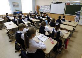 Свердловский Минфин оценил перевод школ на одну смену в 100 миллиардов