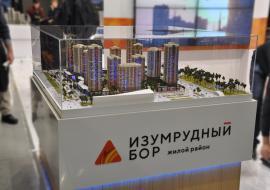 «УГМК-Застройщик» отдаст мэрии Екатеринбурга земельные участки под соцобъекты