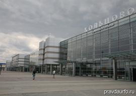 Туристов из Индии после прибытия в Екатеринбург поместят в обсервацию