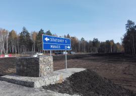 Дубровский нашел брак в новой дороге за 300 миллионов