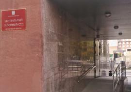 Похитившая средства четырех банков группировка предстанет перед судом в Челябинске