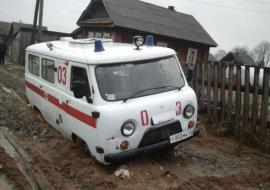 Прокуратура понудила исправить дефекты на дорогах свердловского муниципалитета