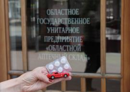 ОНФ привлечет прокуратуру к закупкам челябинского госактива