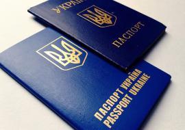 В Верховной Раде предложили наказать Россию раздачей паспортов Украины жителям Тюмени