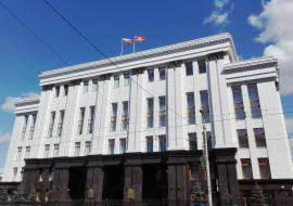 Текслер нашел замену уволенному замминистра экономики Челябинской области