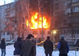 Генпрокуратура инициировала проверку по факту взрыва в жилом доме Магнитогорска