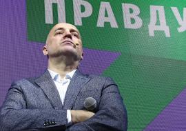 Партия Прилепина выдвинет кандидатов на выборы в парламенты трех регионов УрФО