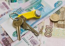 Льготная ипотека обойдется жителям Челябинской области в 1,8 миллиарда
