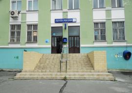 Челябинское предприятие «Росатома» выселяет «Почту России»