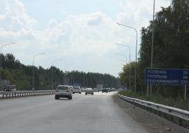 Дорожники закрыли трассу между Екатеринбургом и Челябинском
