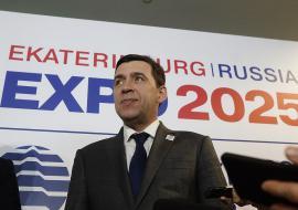 Правительство РФ собирает послов Евросоюза из-за заявки Екатеринбурга на «ЭКСПО-2025»