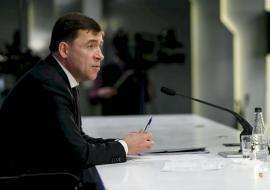 Куйвашев рассказал о голосовании по изменению в Конституцию