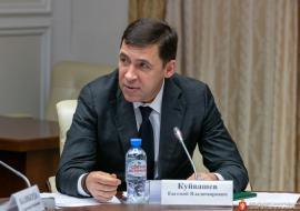 Куйвашев внес в Заксобрание предложение о продлении выплат маткапитала до 2026 года
