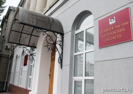 Департамент АПК Курганской области реформирован