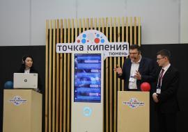 В Тюменской области искусственный интеллект победил человека