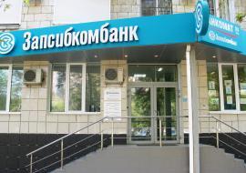 В Нефтеюганске кассира «Запсибкомбанка» заподозрили в краже 59 миллионов