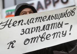 Застройщик из ЯНАО задолжал сотрудникам 21 миллион