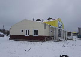 Структура «Газпрома» в третий раз выставила на продажу недостроенный спорткомплекс в ЯНАО
