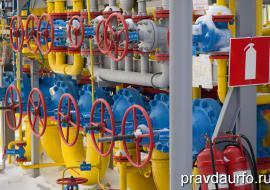 Акции «Газпром газораспределение Курган» остались без покупателя