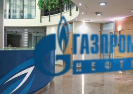 «Газпром нефть» выплатит акционерам рекордные дивиденды