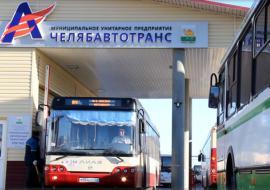 Тефтелев одобрил распродажу общественного транспорта