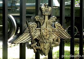 Войска ЦВО бросили на дезинфекцию соцобъектов Свердловской области
