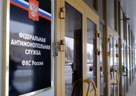 Челябинское УФАС рассмотрит жалобы на дорожный аукцион мэрии Челябинска