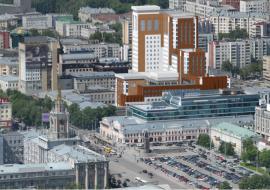 Градсовет Екатеринбурга отклонил проект реконструкции здания УФСБ
