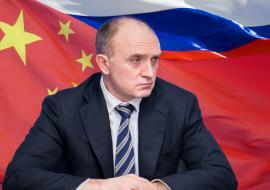 Дубровский замахнулся на китайский миллиард